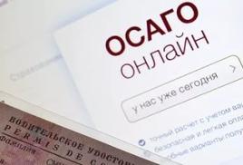 Предложение оплатить электронное ОСАГО через онлайн-кошелек может быть признаком сайта-клона